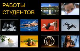 Московская школа современной фотографии СтудиА